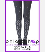 Zohara Diamonds Are Forever Heather Grey Tights